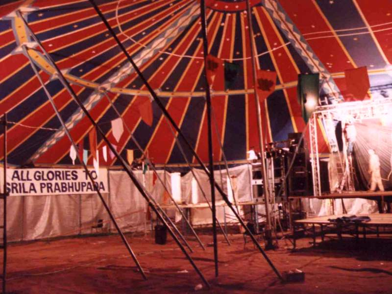 Rudi_Enos_Design_Big_Top_Circus_Tent_005.jpg