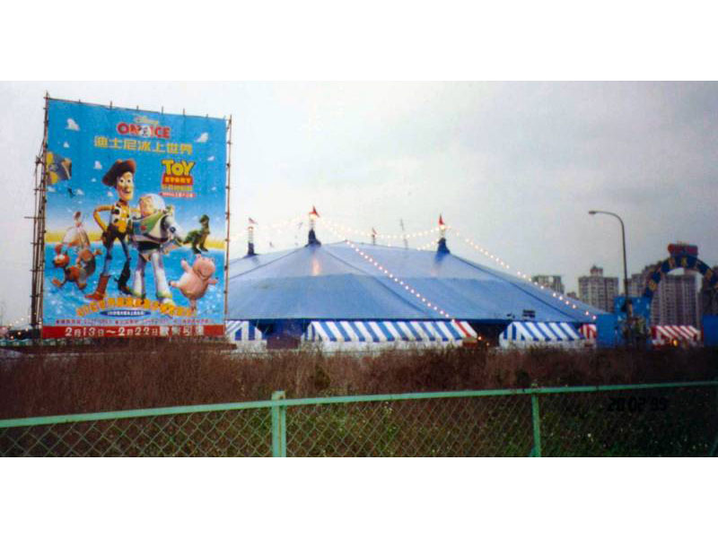 Rudi_Enos_Design_Big_Top_Circus_Tent_016.jpg